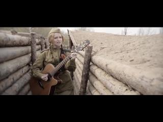 Праздник мирного неба - Мелодия Сестёр