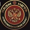 Нумизматика монеты  банкноты в Казани Казмонета