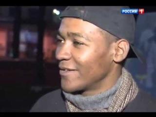 Темнокожие братья встали по разные стороны,один воюет за ДНР другой читает рэп
