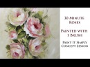 30 Minute Roses with 1 Brush A Paint It Simply Lesson