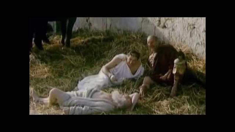 Сократ. Худ.фильм.Россия 1991г. (широкоэкранный).