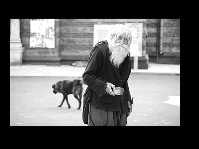 Что тебе надо, грешный человече, (Старообрядцы - Lipoveni - Old believers)