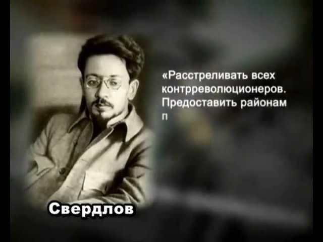 Геноцид в России в 1917-1924 гг.