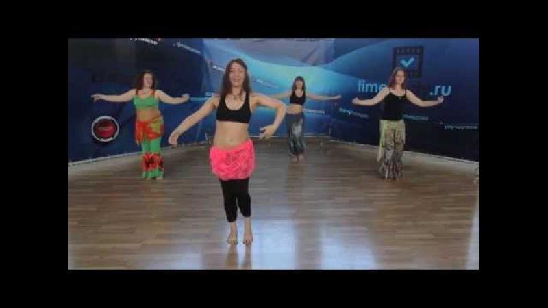 Как научиться танцевать восточный танец в домашних условиях видео