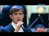 Песни любви. Концерт Олега Погудина. ГКД 21.12.2012.Часть 1.