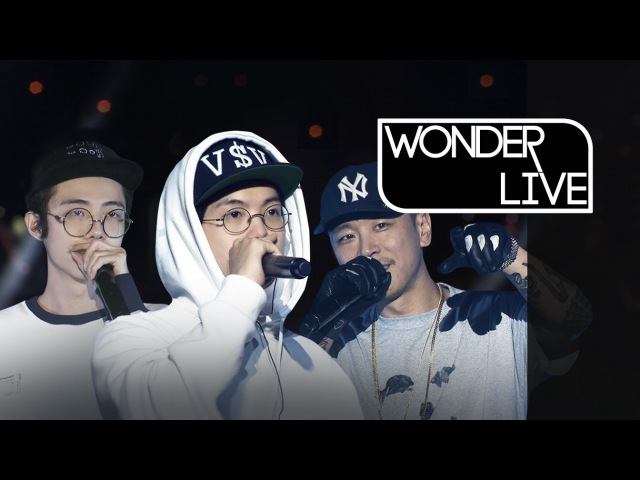 WONDER LIVE Ep. 2: 1theK Hiphop Fest. In Busan_Mad Clown(매드클라운)_VASCO(바스코)_GIRIBOY(기리보이) [SUB]