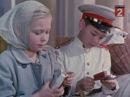 Добрый советский фильм «Алёнка» (1961). Главная героиня фильма — девятилетняя девочка Алёнка, которую родители отправили учиться в город. Разные попутчики попадаются девочке в долгой дороге. От её имени ведется рассказ о людях, осваивающих целину, об их р