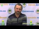 Сергей Данилов: Весь город Москва под Новый год был завешан звездой Хаоса, к чему это?