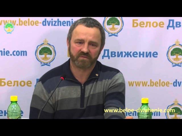 Сергей Данилов Весь город Москва под Новый год был завешан звездой Хаоса к чему