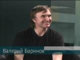 Валерий Баринов. Трубный зов