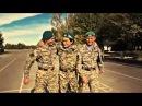 Казахская армия приглашает на службу срочников и солдат удачи со всего мира