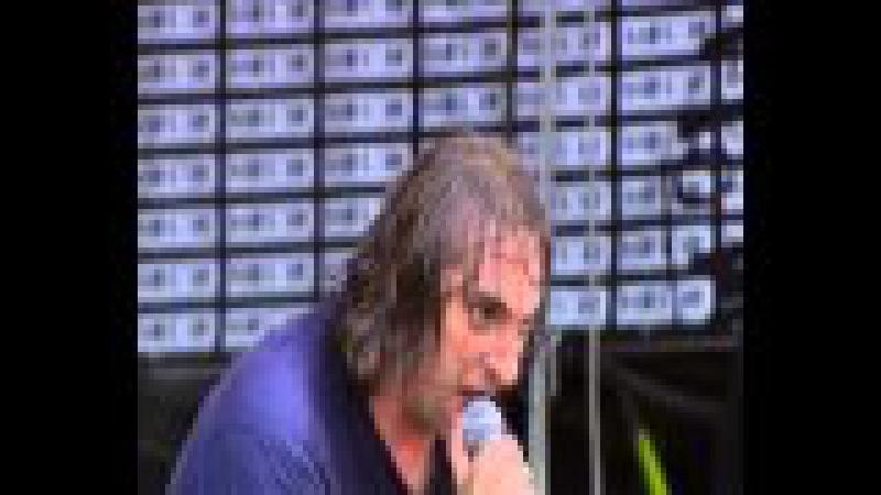 Король и Шут - НАШЕствие 2012 [Full Show]