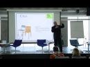 Промышленный дизайн, Мастер класс Дмитрия Карпова Британская Высшая Школа Диза...