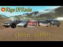 Rigs of Rods-(лучшие аварии 2013)
