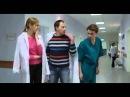 Практика 4 серия из 40 2014 медицинская драма