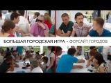 UrbanFest на премии Серебряный лучник