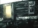 Олег Белоусов Очень старый человек с огромными крыльями Габриэль Гарсиа Маркес 1990
