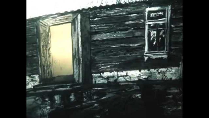 Олег Белоусов - Очень старый человек с огромными крыльями (Габриэль Гарсиа Маркес) (1990)