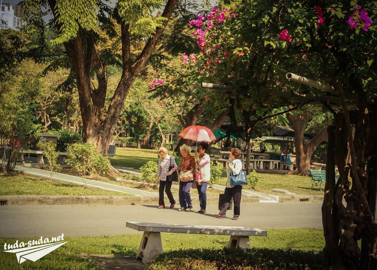 Пенсионеры Таиланд