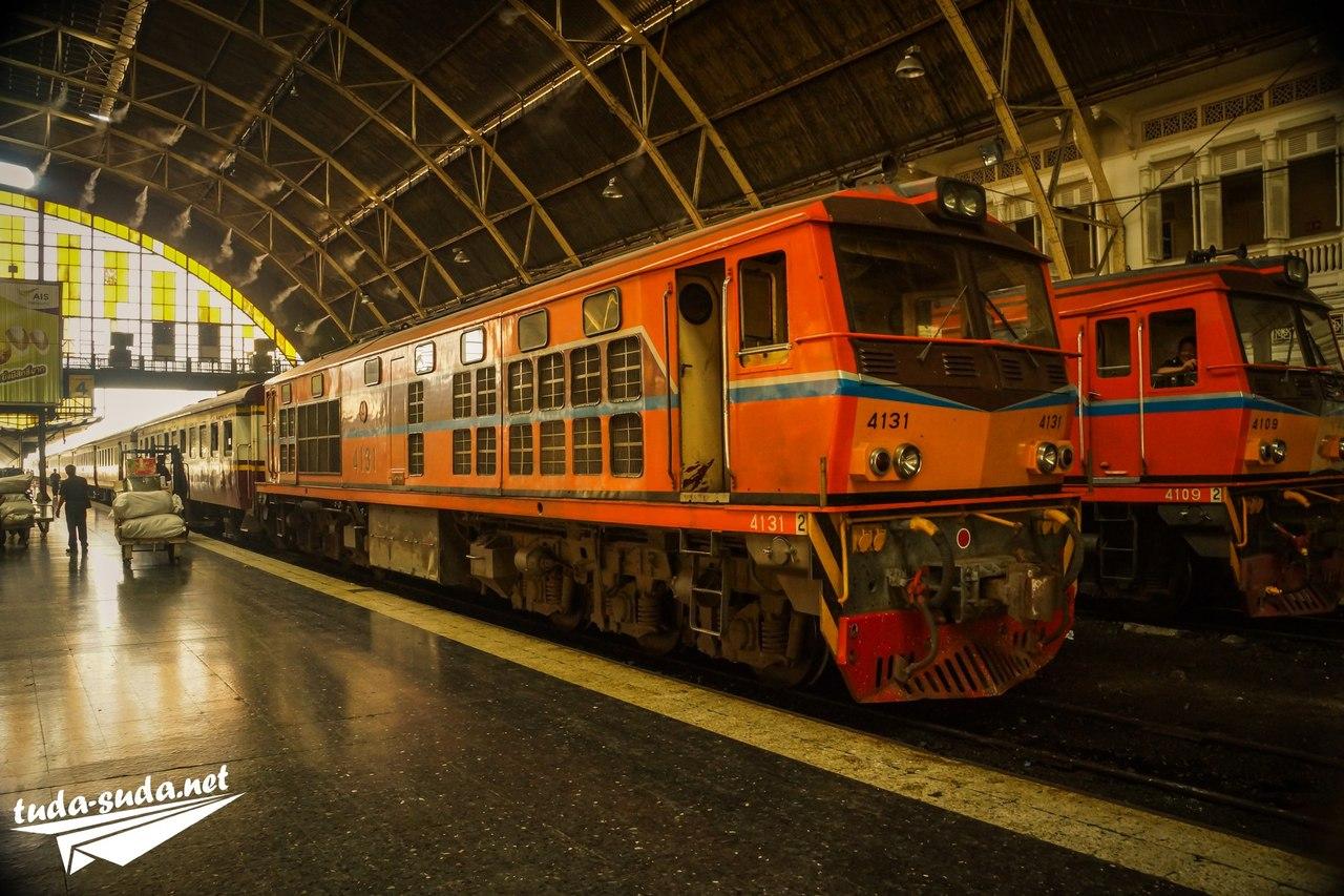 вокзал Бангкок Хуа Лампонг