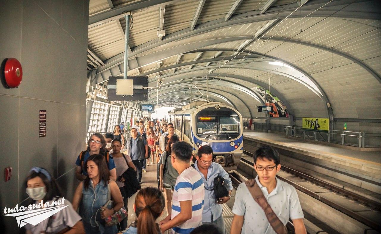 Станция Phaya Thai