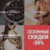 Hermes-fashion. Часы Bora. Бижутерия AtStyle247.