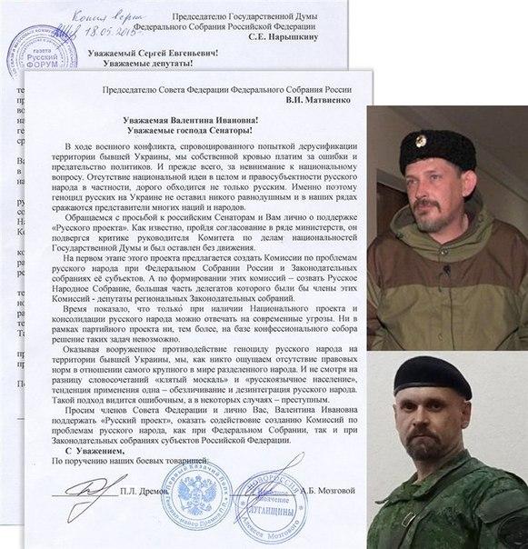 Информационная сводка военных действий в Новороссии - Страница 18 HDTe42fROjs