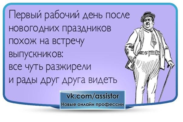 http://cs14115.vk.me/c622021/v622021123/19c0a/9l2Cpt9_7k0.jpg