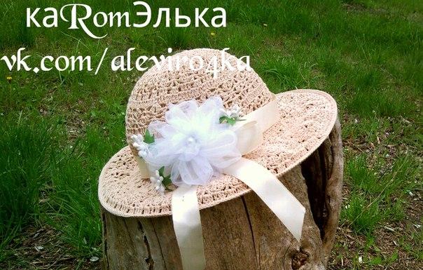 Прекрасная шляпка для моей мамочки. Работа мастерицы Эльвиры Вязаловой…. (5 фото) - картинка