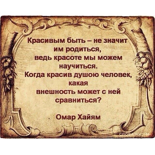 Гаго Гукасян |
