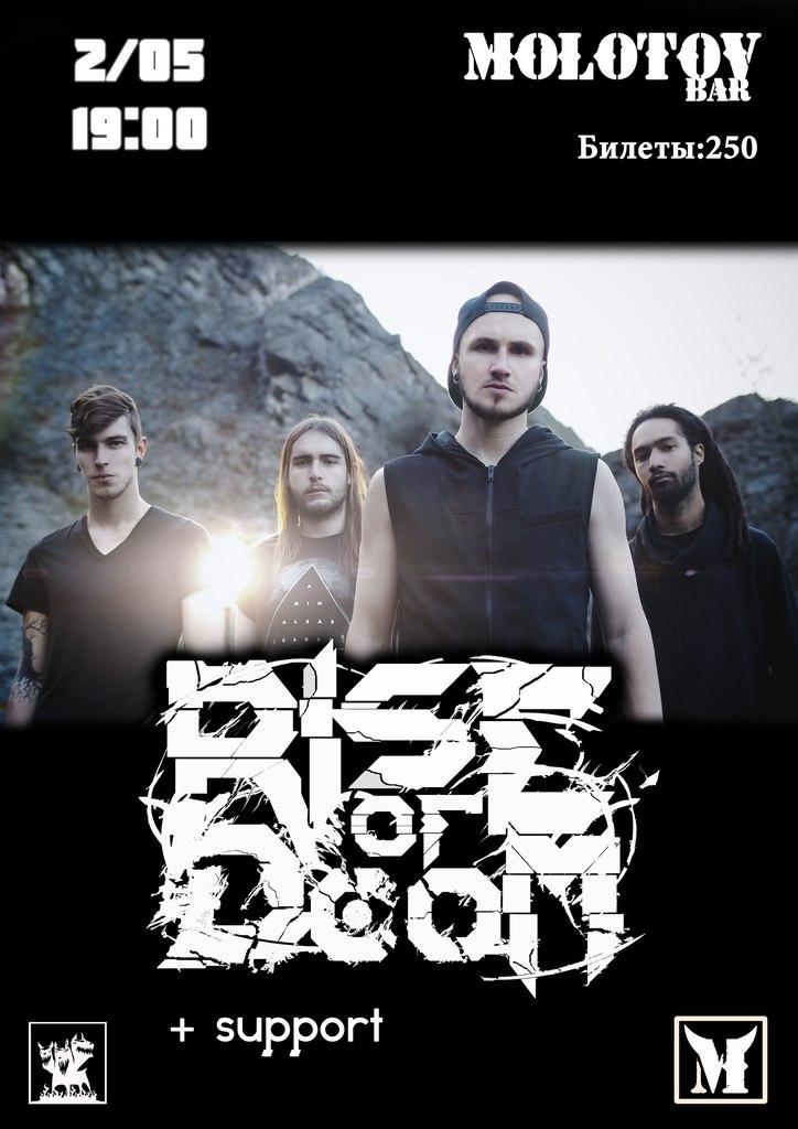 Афиша Тамбов 2 мая RISE OF DOOM (metalcore/p-hc, Франция)