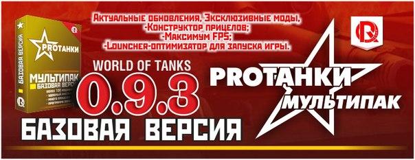 Link igrunatelefon ru