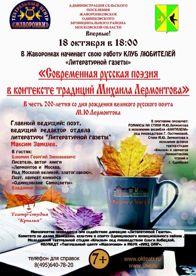 http://cs622021.vk.me/v622021471/4ab3/vRAr4k22s8E.jpg
