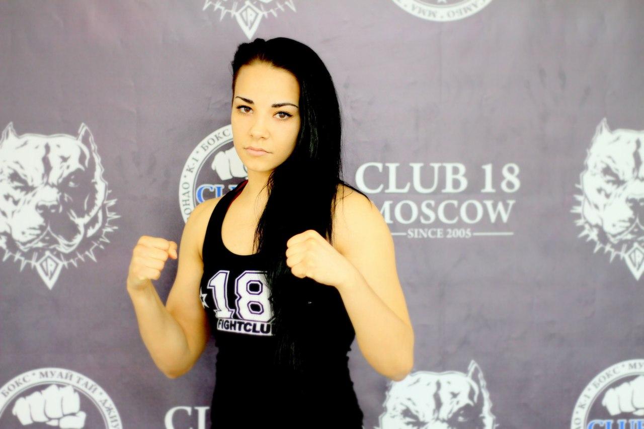 женская секция тайского бокса