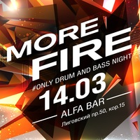 14 МАРТА >>>MORE FIRE<<< ALFA BAR