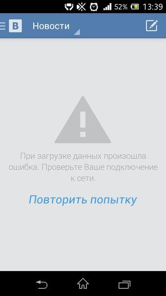 Не загружается фото в контакте | форум Woman ru