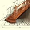 Лестницы и другие изделия из дерева. Мастерская