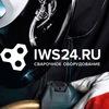 IWS24. Сварочное оборудование.