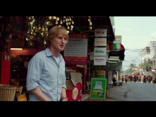 Выхода нет / No Escape (2015) HD Трейлер (дублированный)