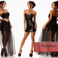 Платья сызрань прокат