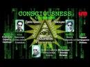 Матрица расшифровка оккультных символов в эзотерическом послании Марк Пассио