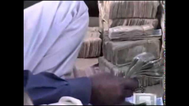 Валюта Сомали от