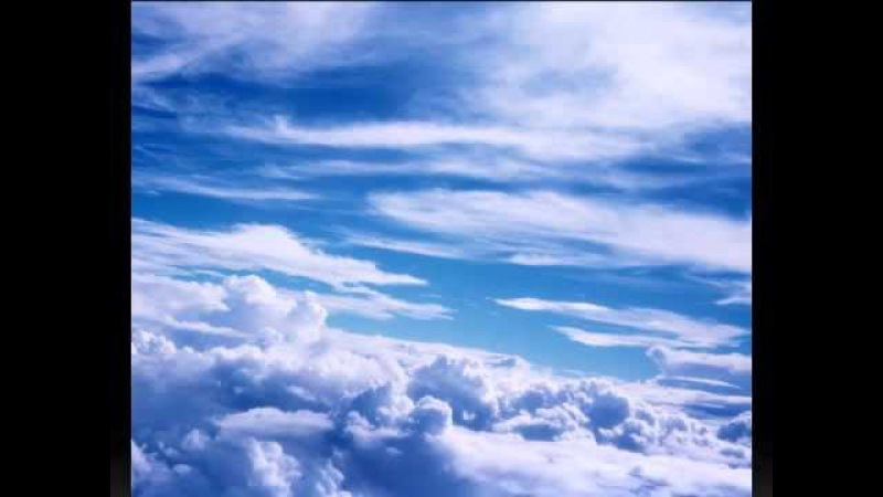 За небесами ты прячешь свой взгляд