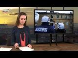 Сводка событий на 18 апреля 2015 года. от ANNA - news/