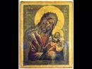 4 9 О покаянии О познании Бога Адамов плач Силуан Афонский