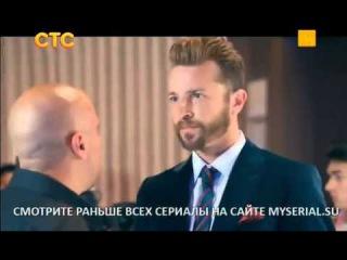 Кухня 4 сезон 19-20 серия (анонс) Финал