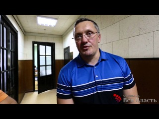 Юрий Ружин на суде по делу людей Анисимова