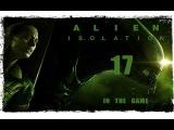 Alien: Isolation Прохождение Серия #17 [Кей-Джи-348]