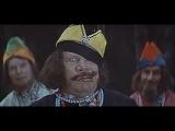 Золотые рога (1972) Фильм сказка