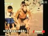 Человек обезьяна найден в Китае